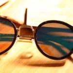 Die erste Sonnenbrillen auf Kaffeebasis